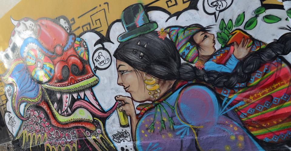 Bolivia nu-i pentru obrazul subtire. Episodul I