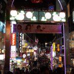 Harajuku Takeshita Street, Tokyo