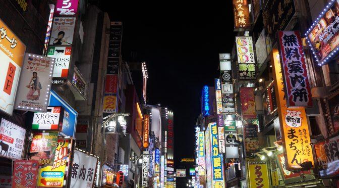 Japonia în zece zile. La pas prin Tokyo
