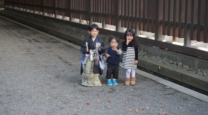 Japonia în zece zile. Arta din Tokyo