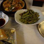 Restaurant Kanazawa