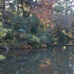 Kenroku-en Garden, Kanazawa