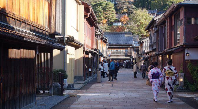 Japonia în zece zile. Grădinile din Kanazawa