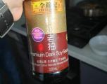 porc_asiatic_cu_5_arome_8