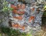 cascada_kaya_bunar_132