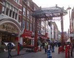 Cartierul chinezesc