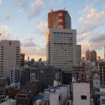 Tokyo - Japonia