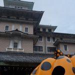 Kyoto, Yayoi Kusama Pumpkin