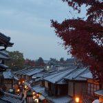 Sannen-zaka and Ninen-zaka Streets, Kyoto
