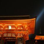 Kiyomizu-dera, Kyoto