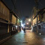 Kyoto, Pontocho Alley