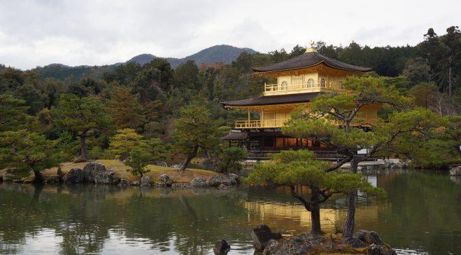 Japonia în zece zile. Despre mâncare în Kyoto