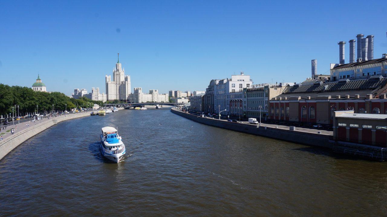 Zaryadye Park, Moscova